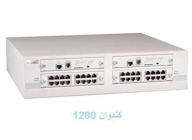 کندوان 1280  (GDS1280)